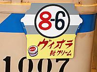 Dsc02821