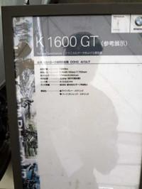 Dsc01115