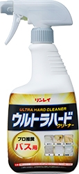 Ultra_hard_c_forbath